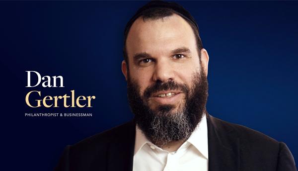 Dan Gertler. Pic: www.dan-gertler.com