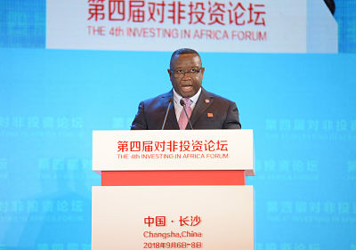 Julius Maada Bio speaks during the 4th Investing in Africa Forum in Changsha, China, September 2018. Pic: Chen Yuxiao/Xinhua News Agency/PA Images