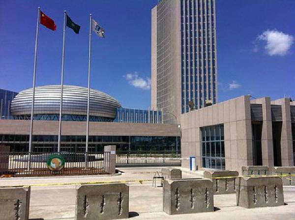 African Union HQ. Pic: Hiroo Yamagata (CC BY-SA 2.0)